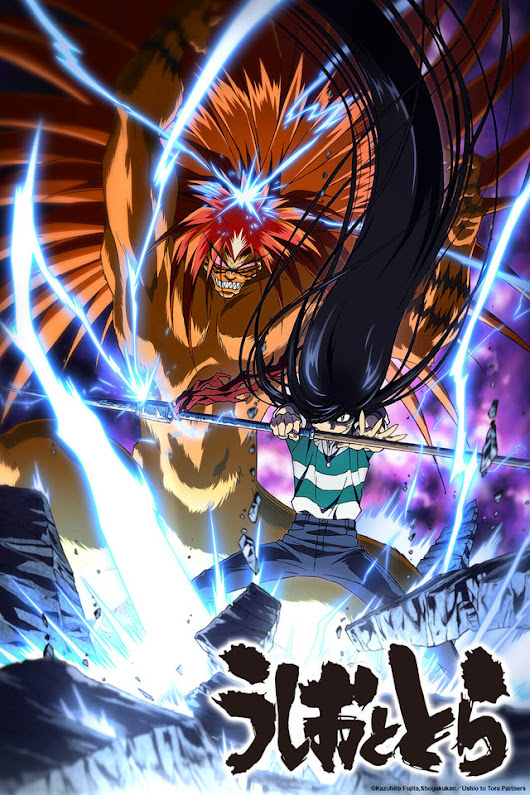 Ushio and Tora on Crunchyroll!