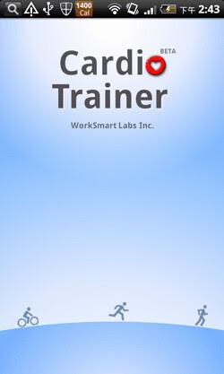 cardio trainer-02