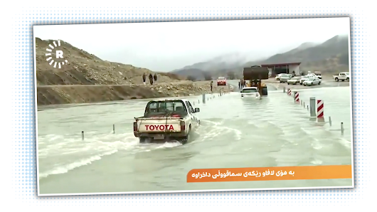 Kurdistani News Report Turns Into Unplanned Toyota Ad, Embarrassment for Range Rover