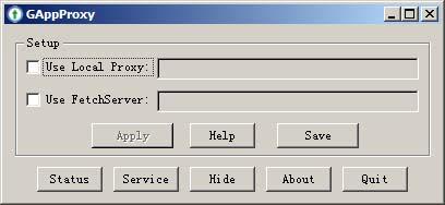 开源代理服务器软件GAppProxy