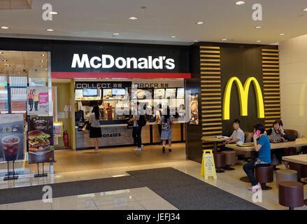 MacDonald's fast food restaurant on Times Square, Manhattan, New York Stock Photo, Royalty Free ...
