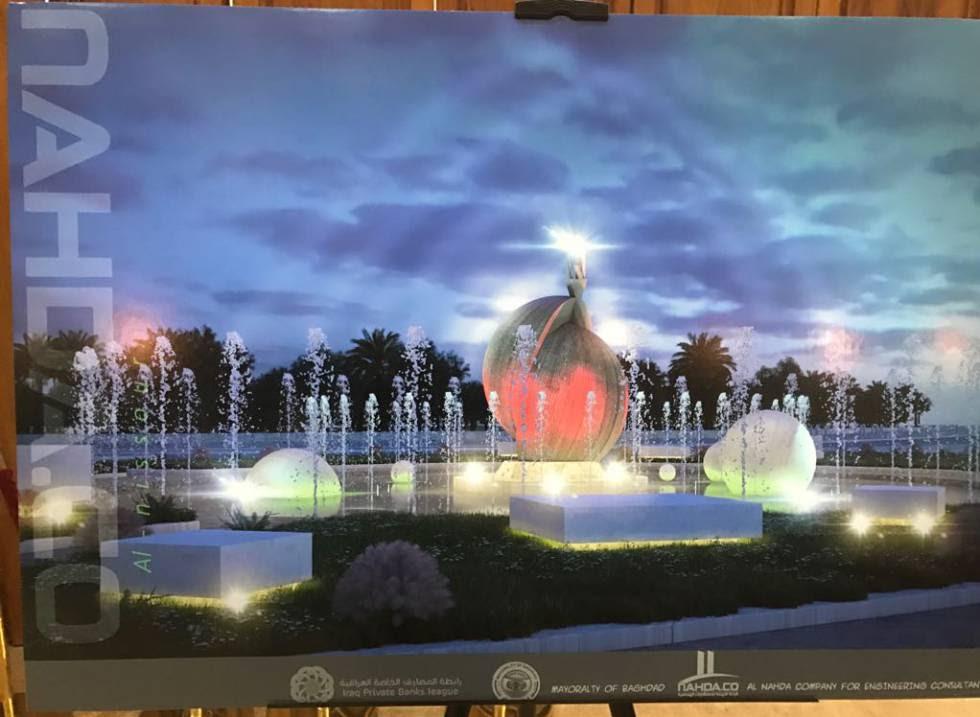 FOTOGALERÍA: Así será Bagdad.  Proyecto de una de las plazas iraquíes que restaurará Shamma.