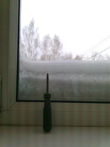 А у нас за окном