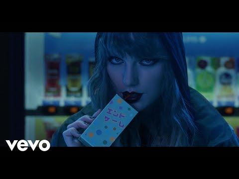 Taylor Swift - End Game ft. Ed Sheeran, Future:歌詞+中文翻譯