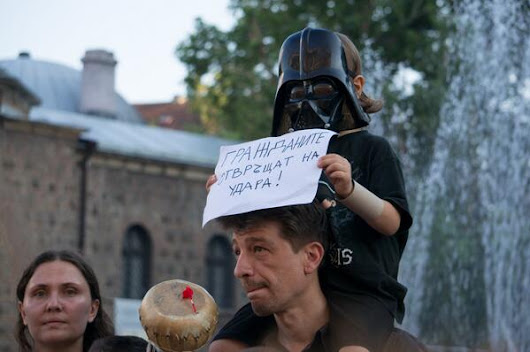 10 Reasons Bulgaria's #ДАНСwithme Protests Are Glorious (with images, tweets) · Saaabina