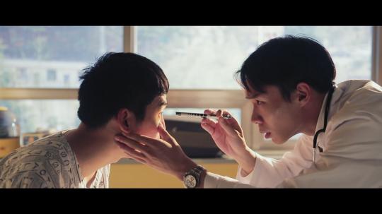 SAEM: gros plan sur la romance coréenne sélectionnée à Jeonju