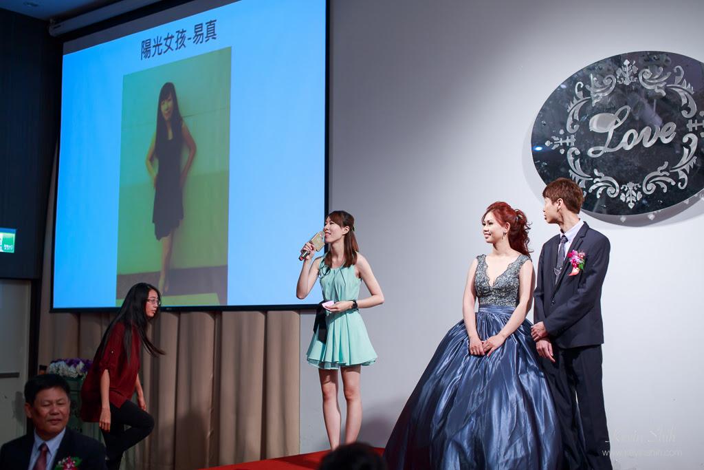 桃園晶宴-婚宴-婚攝_062