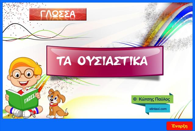 http://www.stintaxi.com/taualpha-omicronupsilonsigmaiotaalphasigmatauiotakappa940.html