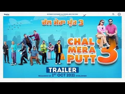 Chal Mera Putt 3 Punjabi Movie Trailer
