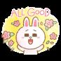 http://line.me/S/sticker/14548