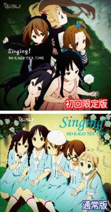 $無限のMMQ。-Singing!
