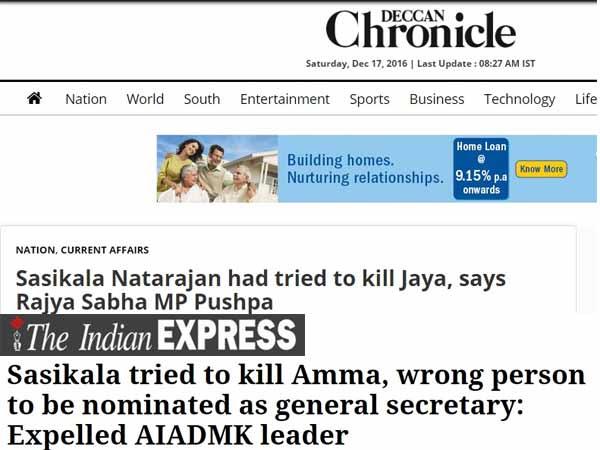 Sasikala tried to kill Jayalalaithaa, says Sasikala Pushpa