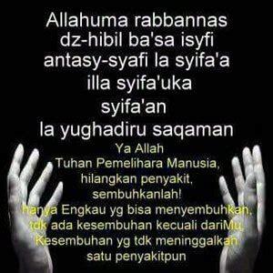 gambar kata kata dp bbm doa islami terbaru lengkap