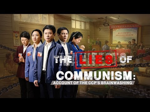 "Christian Movie Trailer ""The Lies of Communism: Account of the CCP's Brainwashing"" 