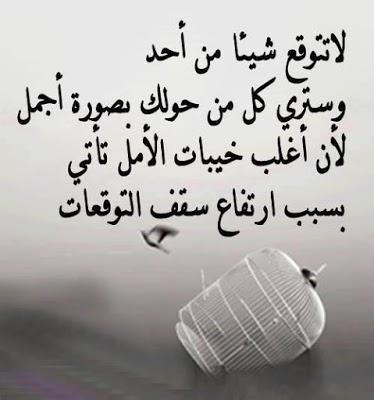 شعر عن حب من طرف واحد قصير Makusia Images
