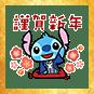 http://line.me/S/sticker/12828