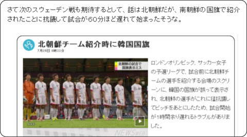 http://fukuokanokaze.blogspot.jp/2012/07/blog-post_26.html