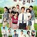 WEEKEND - KBS - MARRY ME 결혼해주세요 (2010)