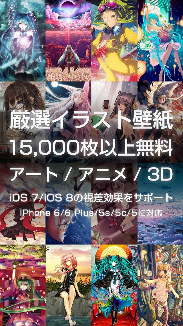 Masaki Hirokawa検索結果一覧iphone最新人気アプリランキングios App
