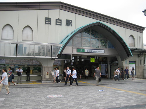Entrance to Mejiro JR station