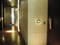 madrid: hotel urban