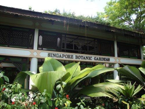 Ботаническата градина в Сингапур
