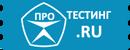 Про Тестинг: Обеспечение качества, Тестирование, Тесты, Методики, Процессы, Инструменты