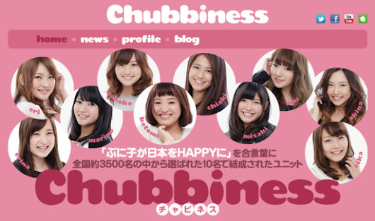 The Chubbiness Idol Group | Gakuu - Real Japanese