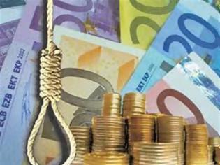 Η αυτοκρατορία του χρήματος κατά της Ελλάδος