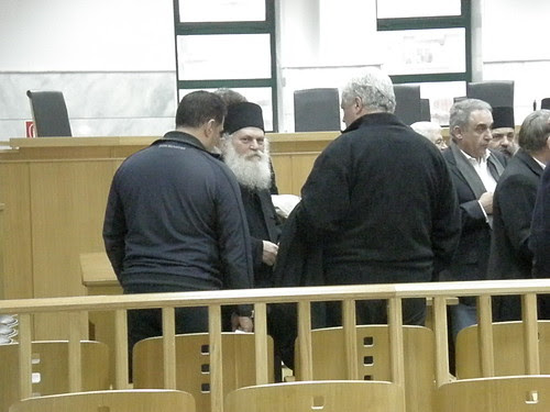 Δίκη των Βατοπεδινών στο Εφετείο Ροδόπης