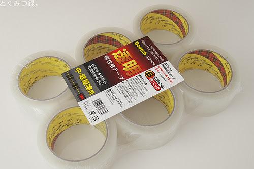 住友スリーエム(3M) スコッチ(R) 透明梱包用テープ 中・軽量物用 6巻パック 48mm×50m 313 6PN