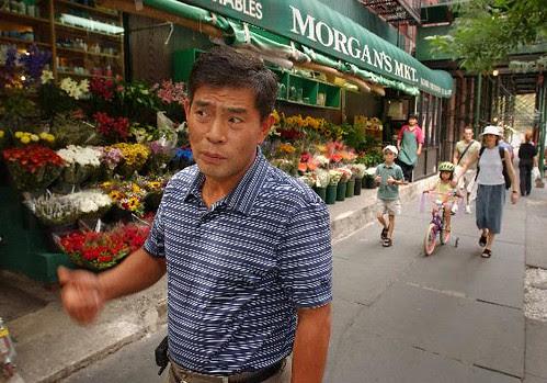 Grocery in Manhattan