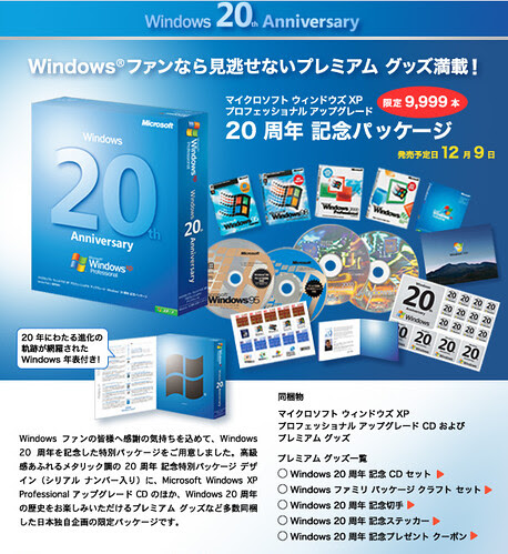 windows20th