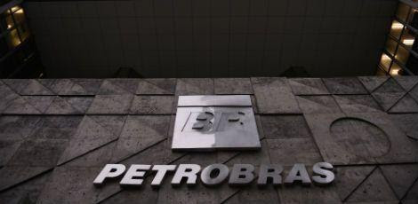 O ex-gerente de Engenharia da Petrobras Pedro José Barusco Filho disse ter pago quinzenalmente R$ 50 mil provenientes de propina a Duque / Foto: VANDERLEI ALMEIDA / AFP