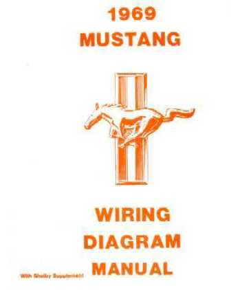 1969 Ford Mustang W Shelby Supplement Wiring Diagrams
