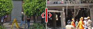 Veja antes e depois do prédio (Carolina Lauriano/G1)