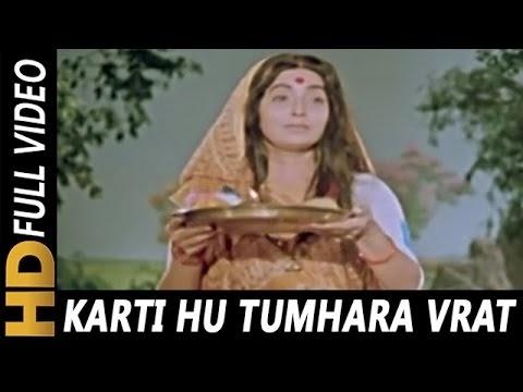 करती हूँ तुम्हारा व्रत मैं स्वीकार करो माँ / Karti Hoon Tumhara Vrat Main