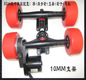 DIY single N5065 electric skateboard parts kit 8044 wheels 7\u0026quot;truck  eBay