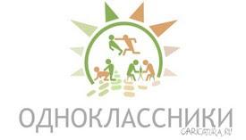 Одноклассники украина днепропетровск