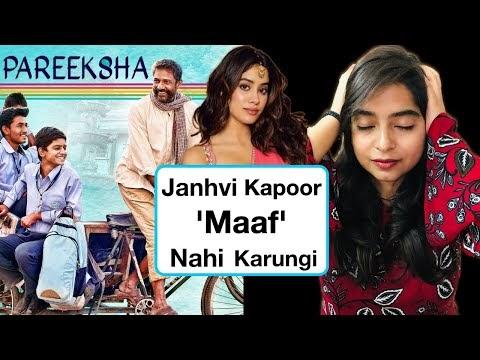 Pareeksha Movie Review by Deeksha Sharma