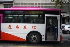 P1280265.JPG