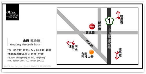 歐悅國際精品旅館-永康都會館(住宿)/歐悅/歐遊/ohya/歐悅永康/永康都會館/台南
