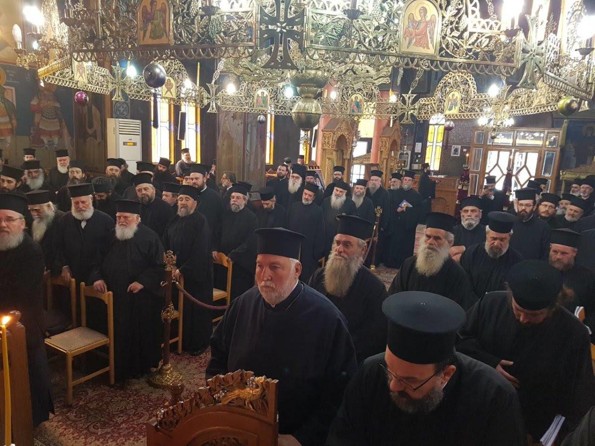 Ο κλήρος της Μητρόπολης Λαρίσης λέει «όχι» στο όνομα Μακεδονία