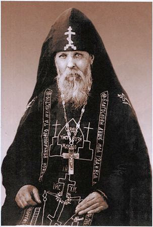 Серафим Вырицкий