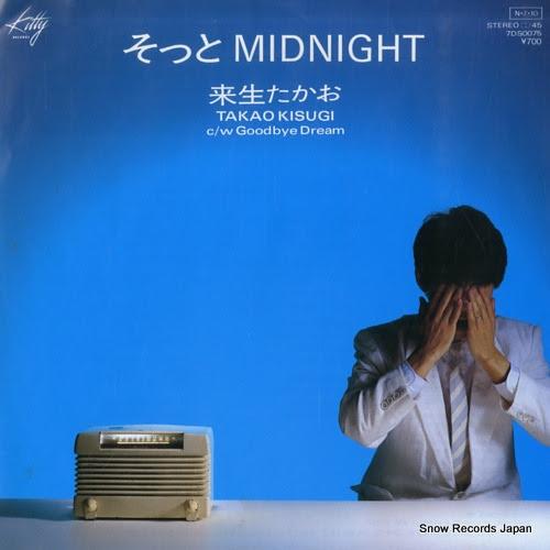 KISUGI, TAKAO sotto midnight
