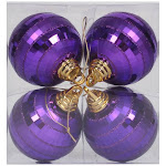 Vickerman 4 inch Purple Shiny-Matte Mirror Ball 4/Box, Size: 4\