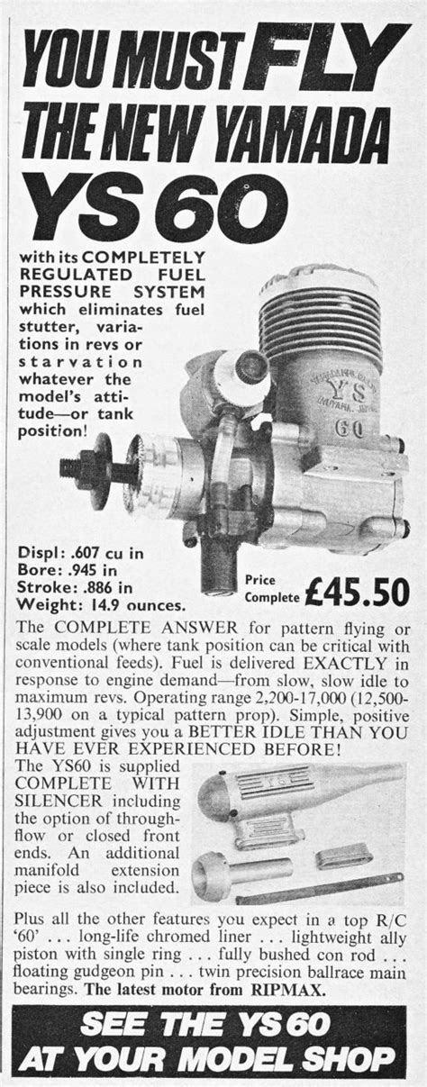 Engines 1970's