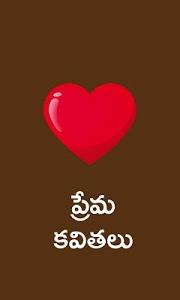 Download Love Quotes Telugu 16 Apk Downloadapknet