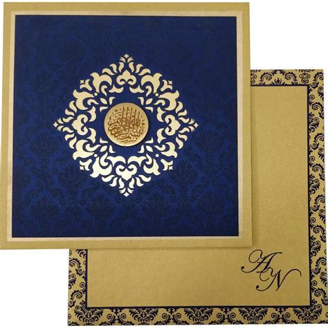Muslim Wedding Cards ? Wedding Card   Get Latest Price