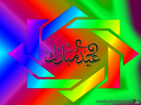 eid-greeting-cards-2012-pictures-photos-image-3